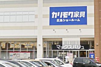 広島ショールーム