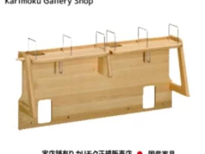 カリモク家具 正規販売店 国産家具 ピュアナチュール パネル AU0310 組合せ型デスク