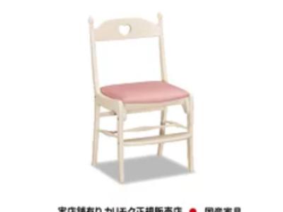 カリモク家具 正規販売店 国産家具 チェア カントリー XR2101 シアーホワイト色