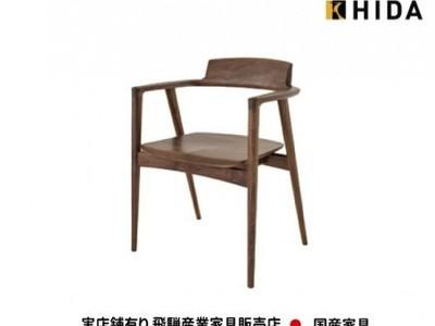 送料無料 SEOTO アームチェア KD221AU 国産家具 飛騨高山 食堂椅子 ヒロシマチェア風