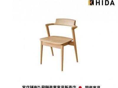 送料無料 SEOTO アームチェア KD201AB 国産家具 飛騨高山 食堂椅子 ヒロシマチェア風