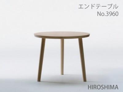 マルニ 送料無料 マルニ木工 HIROSHIMA(ヒロシマチェア) エンドテーブル 直径670mm ビーチ材 3960-36 マルニチェア MARUNI COLLECTION