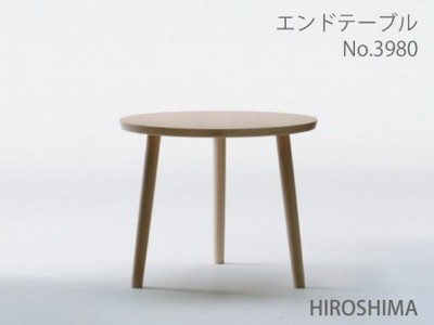 マルニ 送料無料 マルニ木工 HIROSHIMA(ヒロシマチェア) エンドテーブル 直径670mm オーク材 3980-26/3980-36 マルニチェア MARUNI COLLECTION