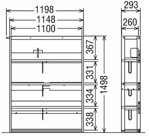 カリモク家具 正規販売店 国産家具 デスク ボナシェルタ 書棚 QT3575