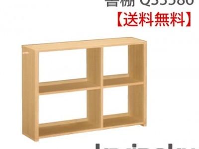カリモク家具 正規販売店 国産家具 ユーティリティプラス 書棚(幅100cm) オープンタイプ QS3586 組合せ型デスク