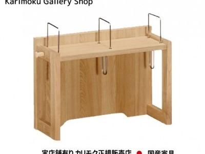 カリモク家具 正規販売店 国産家具 ブックスタンド オーク材 デスク奥行60cm専用 AT0571