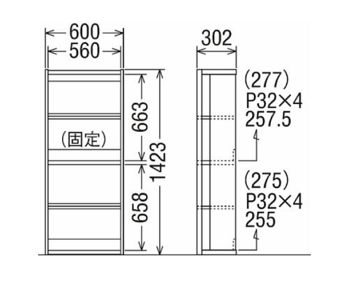 カリモク家具 正規販売店 国産家具 ボナシェルタ 書棚 HT2265