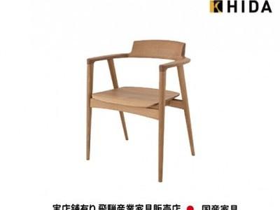 送料無料 SEOTO アームチェア KD221AN 国産家具 飛騨高山 食堂椅子 ヒロシマチェア風