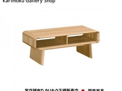 カリモク家具 正規販売店 国産家具  リビングテーブル TU3970 主材/オーク 選べる7色