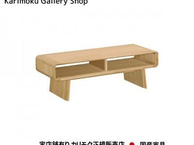 カリモク家具 正規販売店 国産家具  リビングテーブル TU4470 主材/オーク 選べる7色